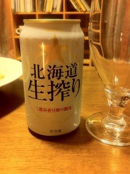 20120323DD.JPG