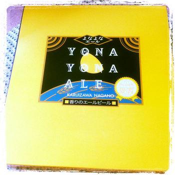 20120530yona1.jpg